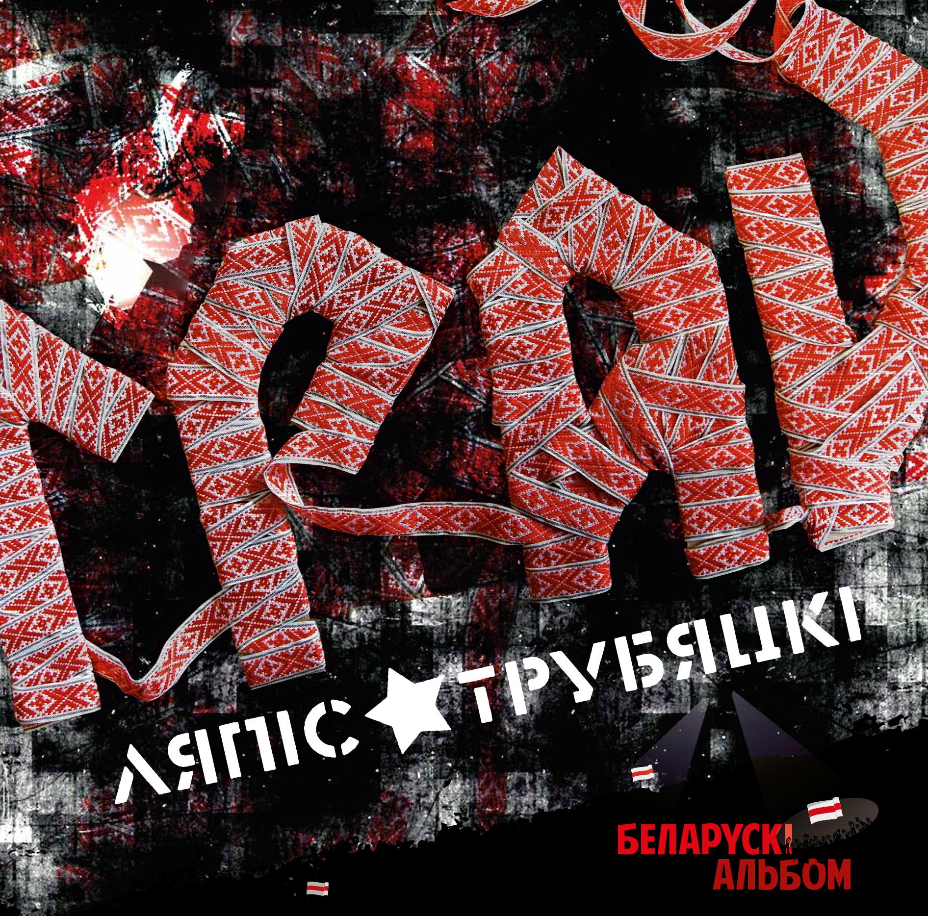 ремиксы 2011 слушать