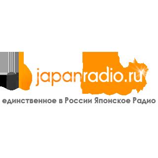 Слушать Японское радио онлайн