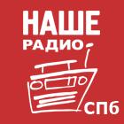 FM-panel Слушать онлайн ФМ и Интернет радио России