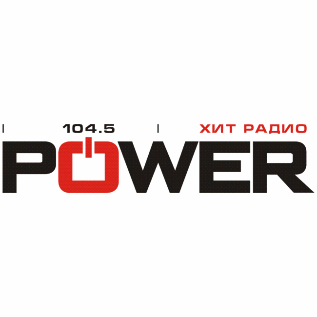 Power Hit Radio 104.5, Power Хит Радио 104.5 FM, Murmansk ...