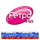 Ретро FM Russian Collection