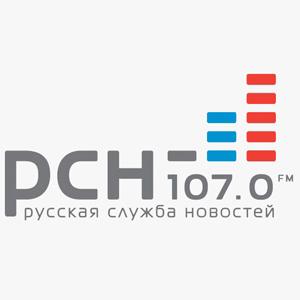 сайт рсн русская служба новостей