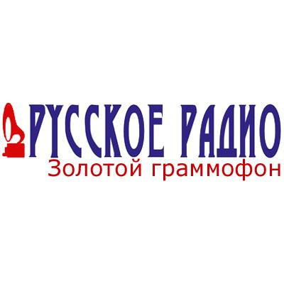 Русское ретро радио онлайн слушать